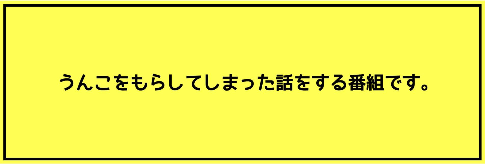 赤マムシ男爵プロデュース番組